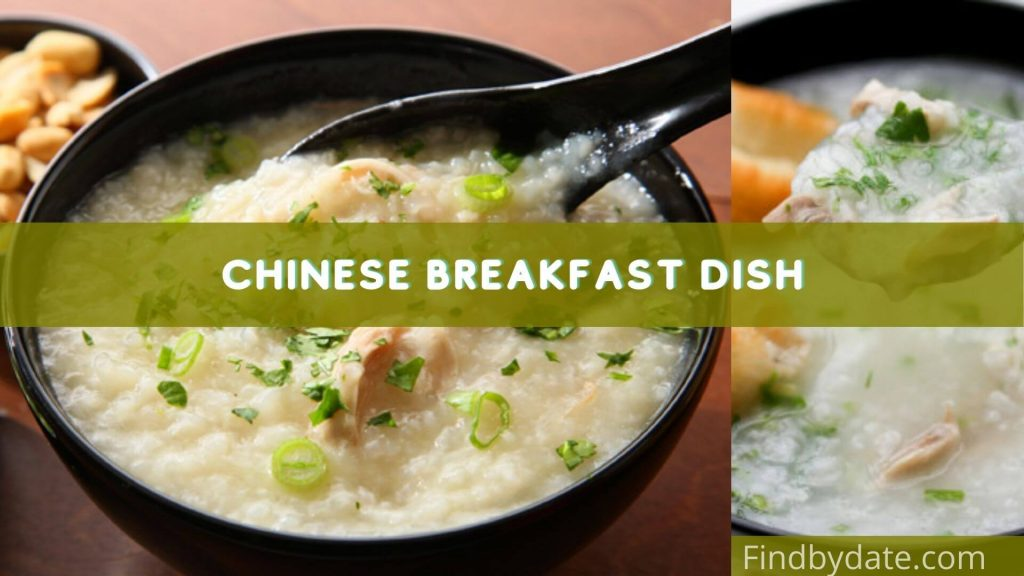 chinese chicken congee